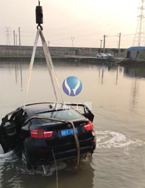 水下打捞汽车