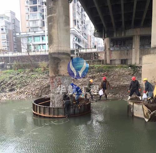 水下桥桩拆除