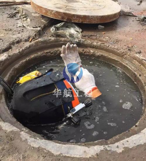 市政排污管道封堵施工