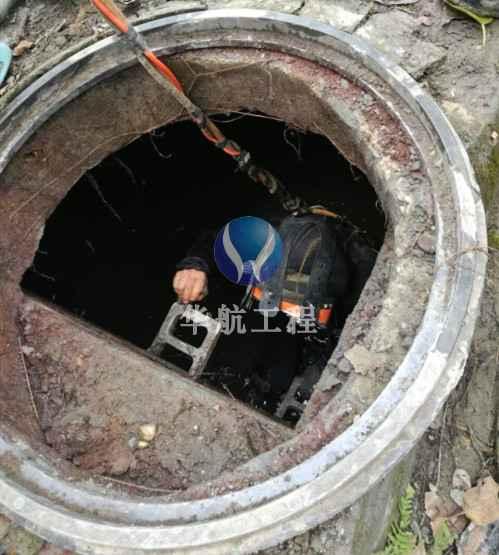 城市排水管道堵水公司