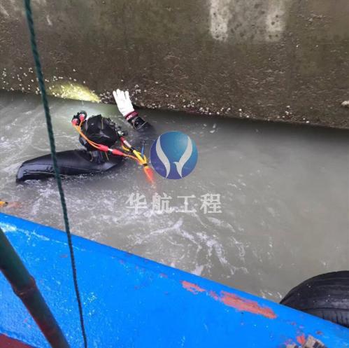潜水测量检查