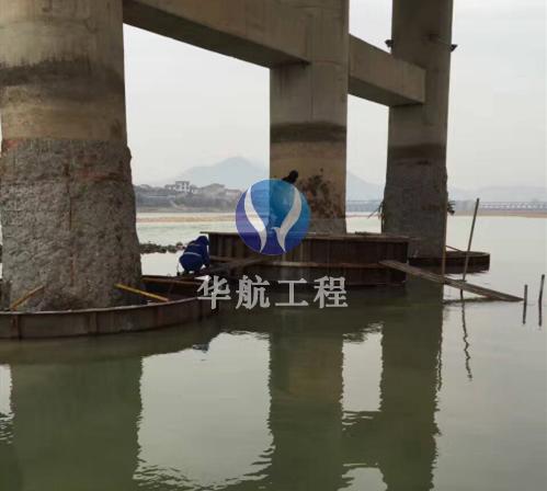 桥梁水下加固