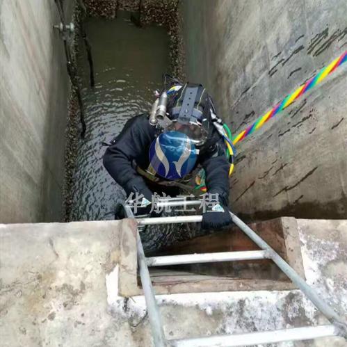 水鬼水下维修