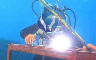 水下焊接堵漏维修