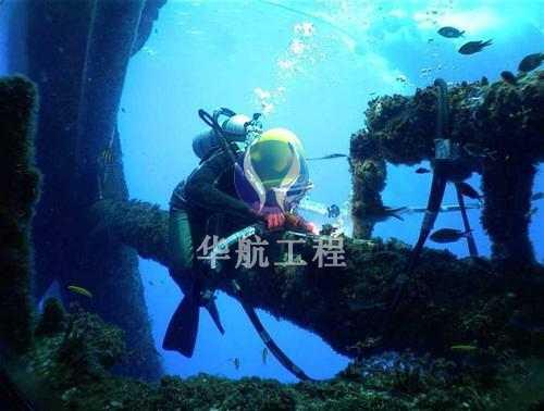 蛙人水下焊接